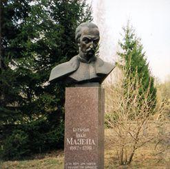 Памятник гетману Мазепе, Мазепинцы